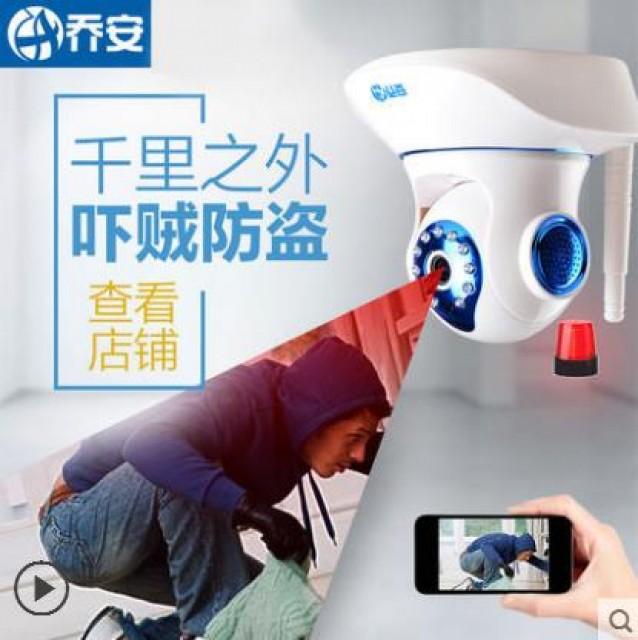 [해외] 핫신상 무선 가정용 CCTV 감시카메라 도난방지 범죄예방 몰래 카메라 16GB 1080P