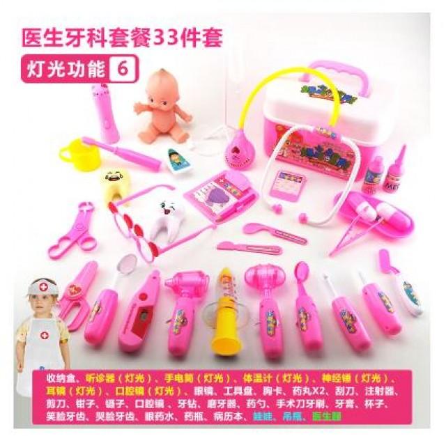 [해외] 최신상 인기 아동 어린이완구 소꿉장난 병원놀이 장난감세트(조합7-33피스)
