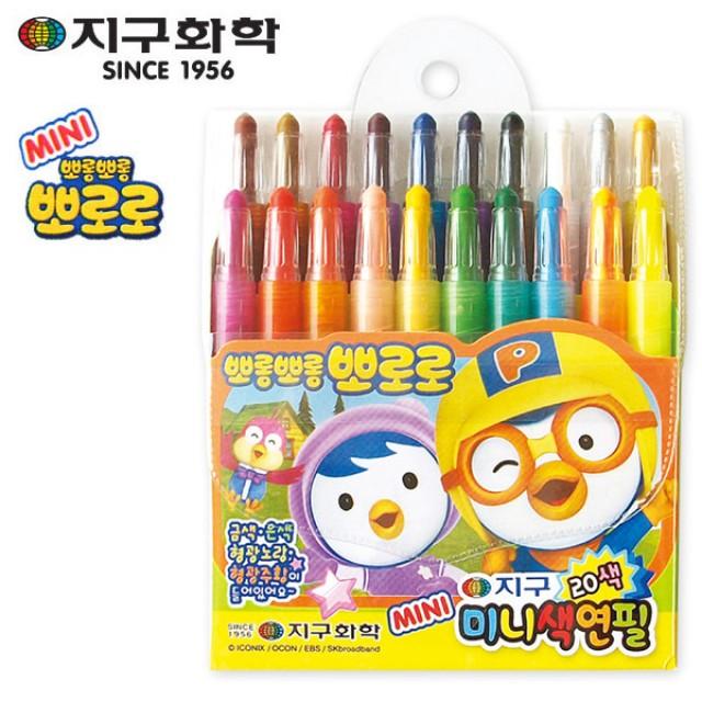 지구화학 뽀로로 미니색연필 20색 색연필20색 뽀로로색연필 색연필 미술용품
