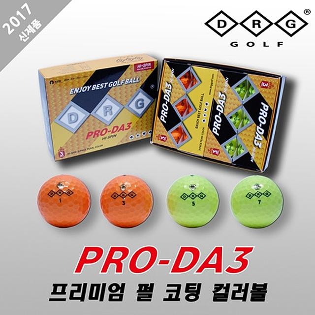 (나만의 골프공)PRO-DA3 프리미엄 펄 코팅 컬러볼 3PC(12알)_공에 로고 인쇄 가능 선물 포장 가능