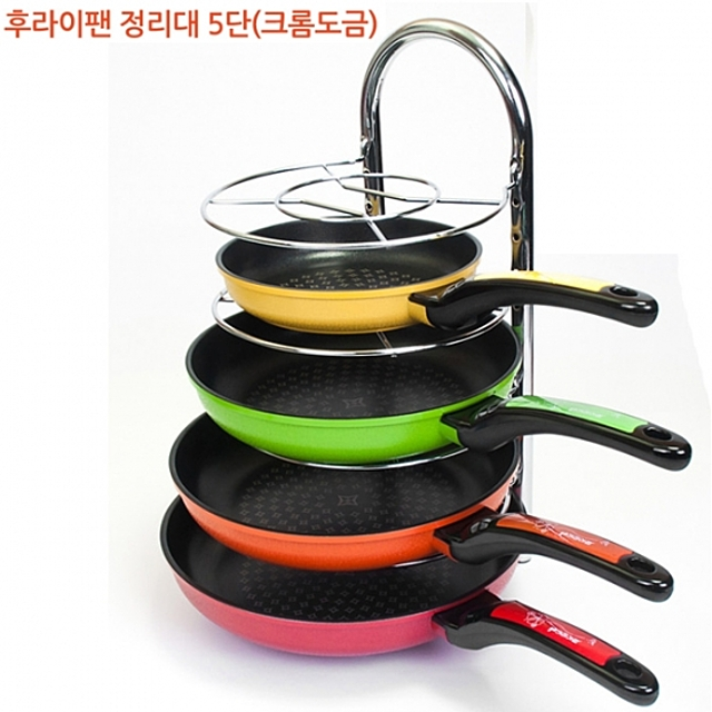 선반 후라이팬 정리대A 5단(도금) 크롬도금 높이 조절 가능 쉽게 조립 설치 가능 냄비도 수납