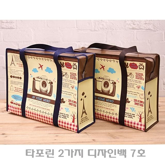 타포린 2가지 디자인백 7호 1p 타포린 비치백 쇼핑백 여행가방 부직포가방
