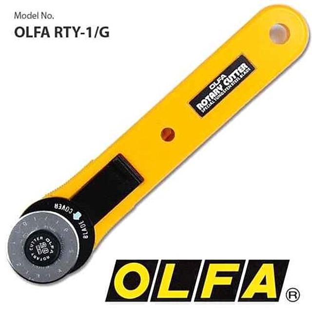 올파 커터 라운드커터칼 작업용커터칼 공업용커터칼 커터칼(28mm)